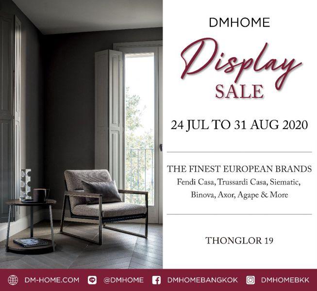 DMHOME Display Sale