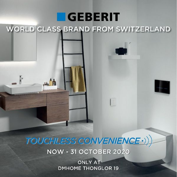 Geberit Touchless Convenience