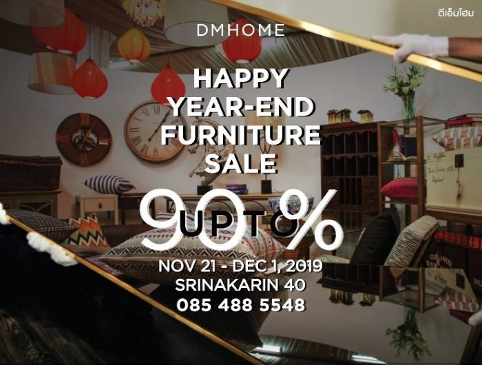 DMHOME Happy Year-End Sale Up To 90%
