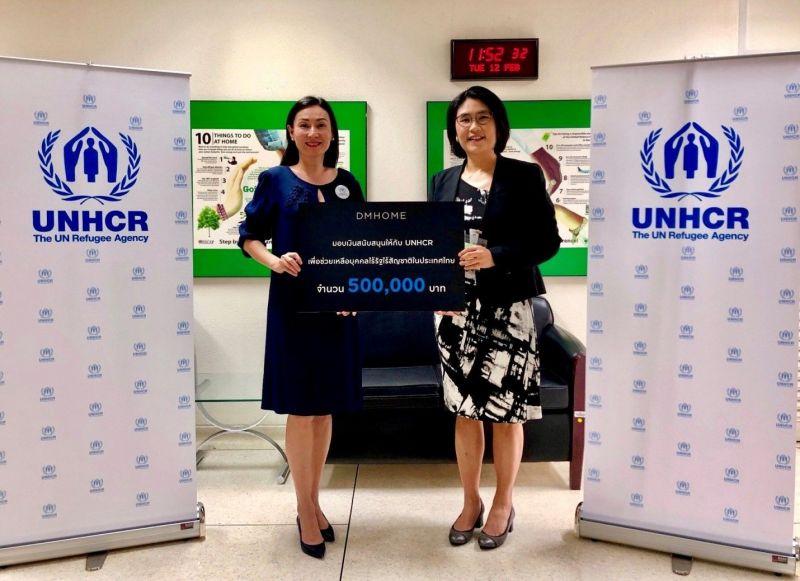 DMHOME support UNHCR