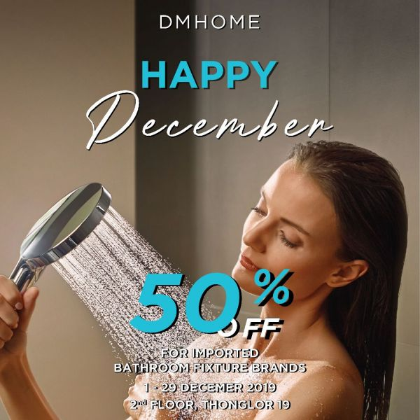DMHOME Purified Happy December 50% Off