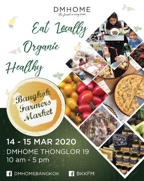 Bangkok Farmers Market at DMHOME Thonglor19